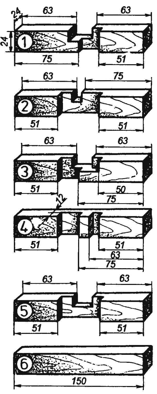 Геометрические схемы брусков, составляющих головоломку