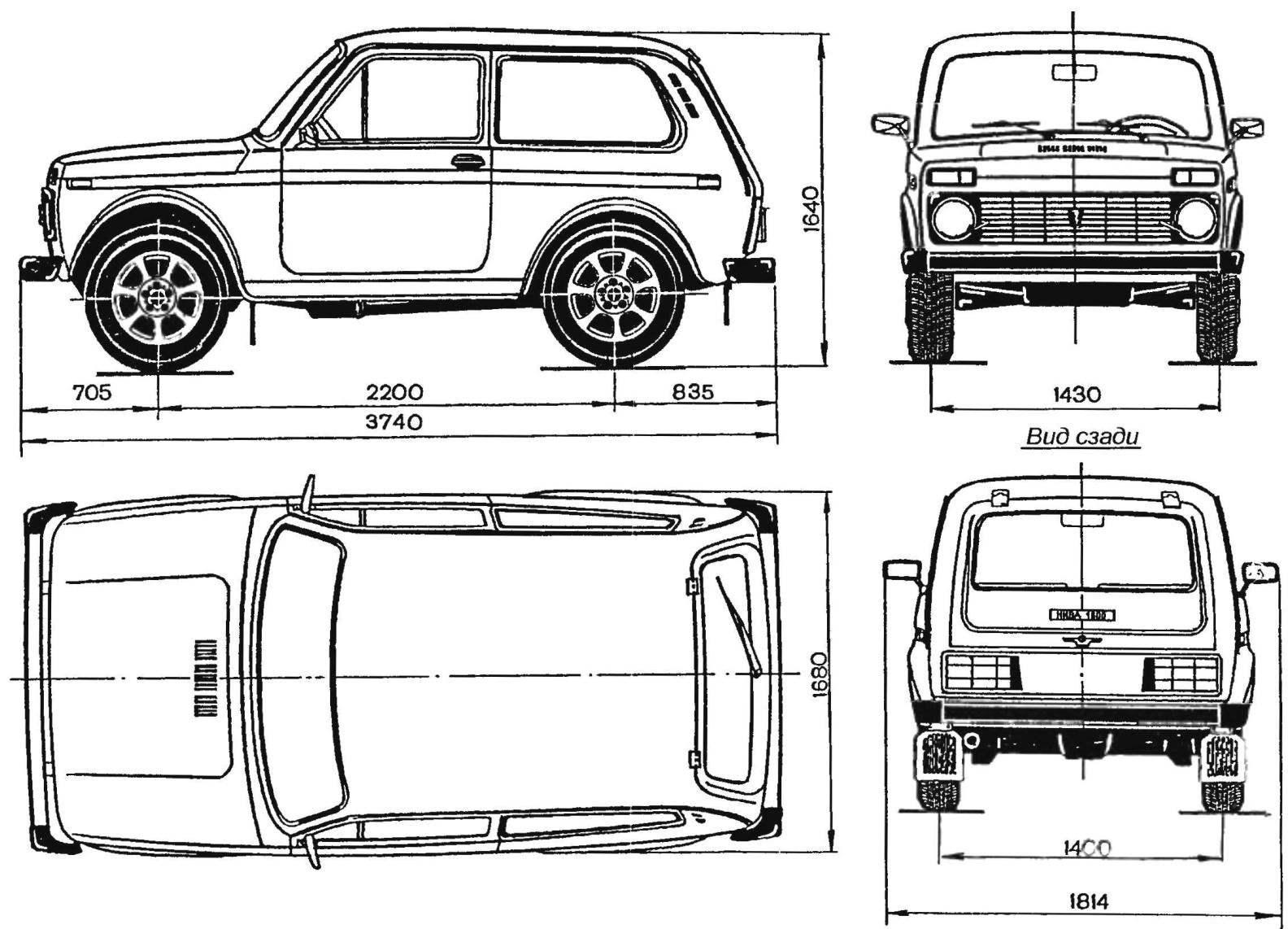 Геометрическая схема автомобиля-внедорожника ВАЗ-2121 «Нива»