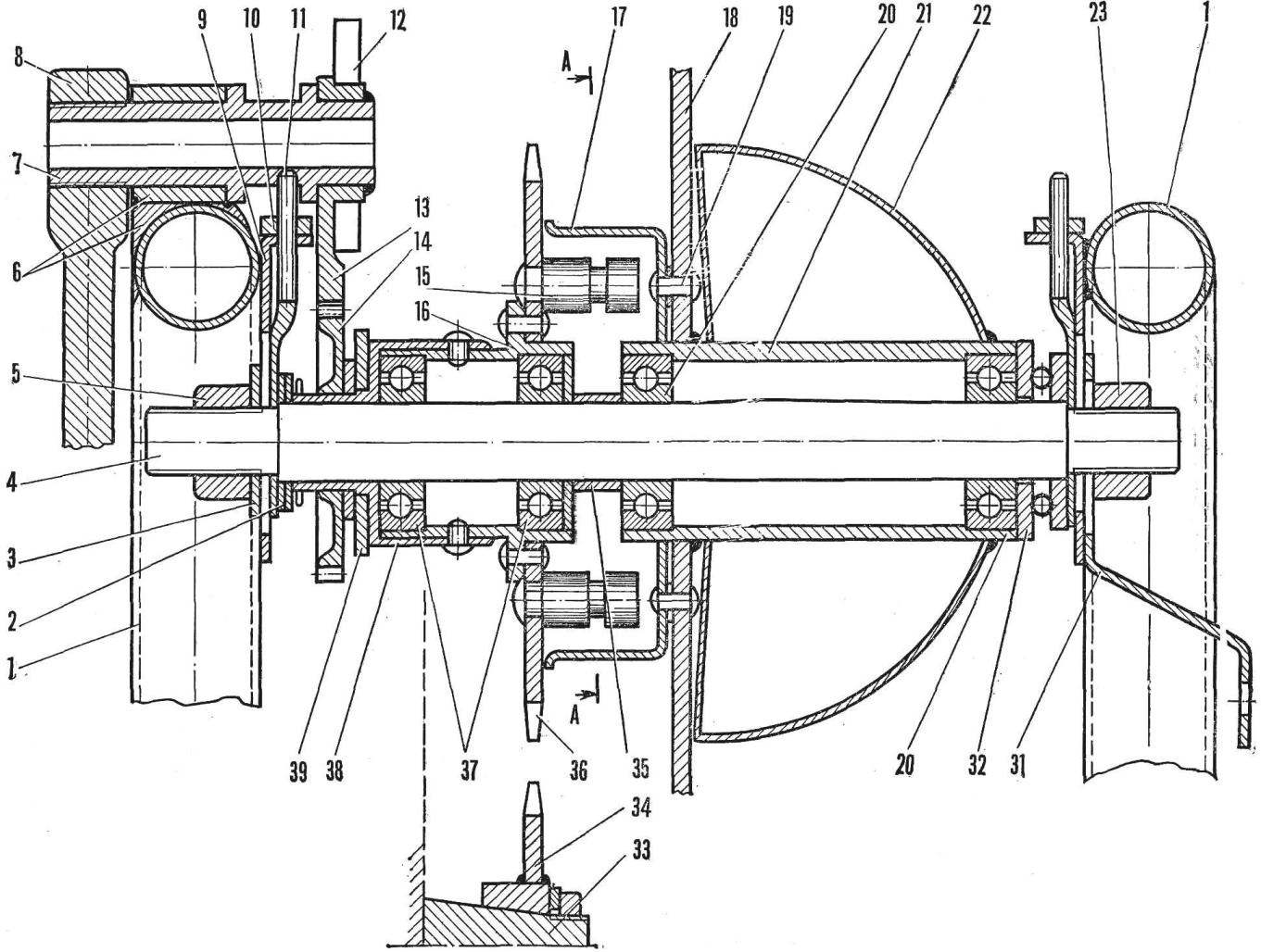 Fig. 3. The shaft Assembly propeller (And node centrifugal clutch)