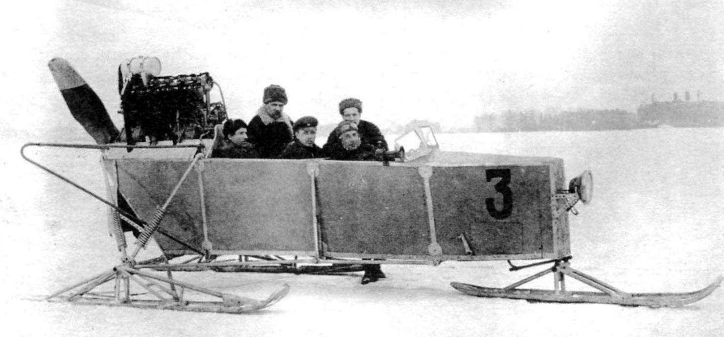 Аэросани НРБ-III в пробеге 1926 г.