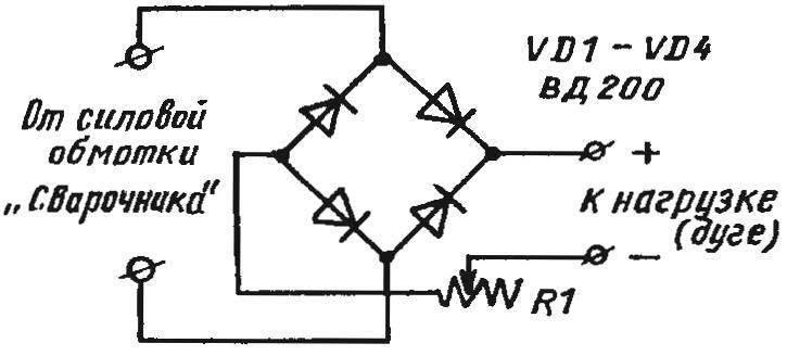 Рис. 4. Схемное решение сварочного выпрямителя с регулятором тока для самодельного мультисварочного трансформатора
