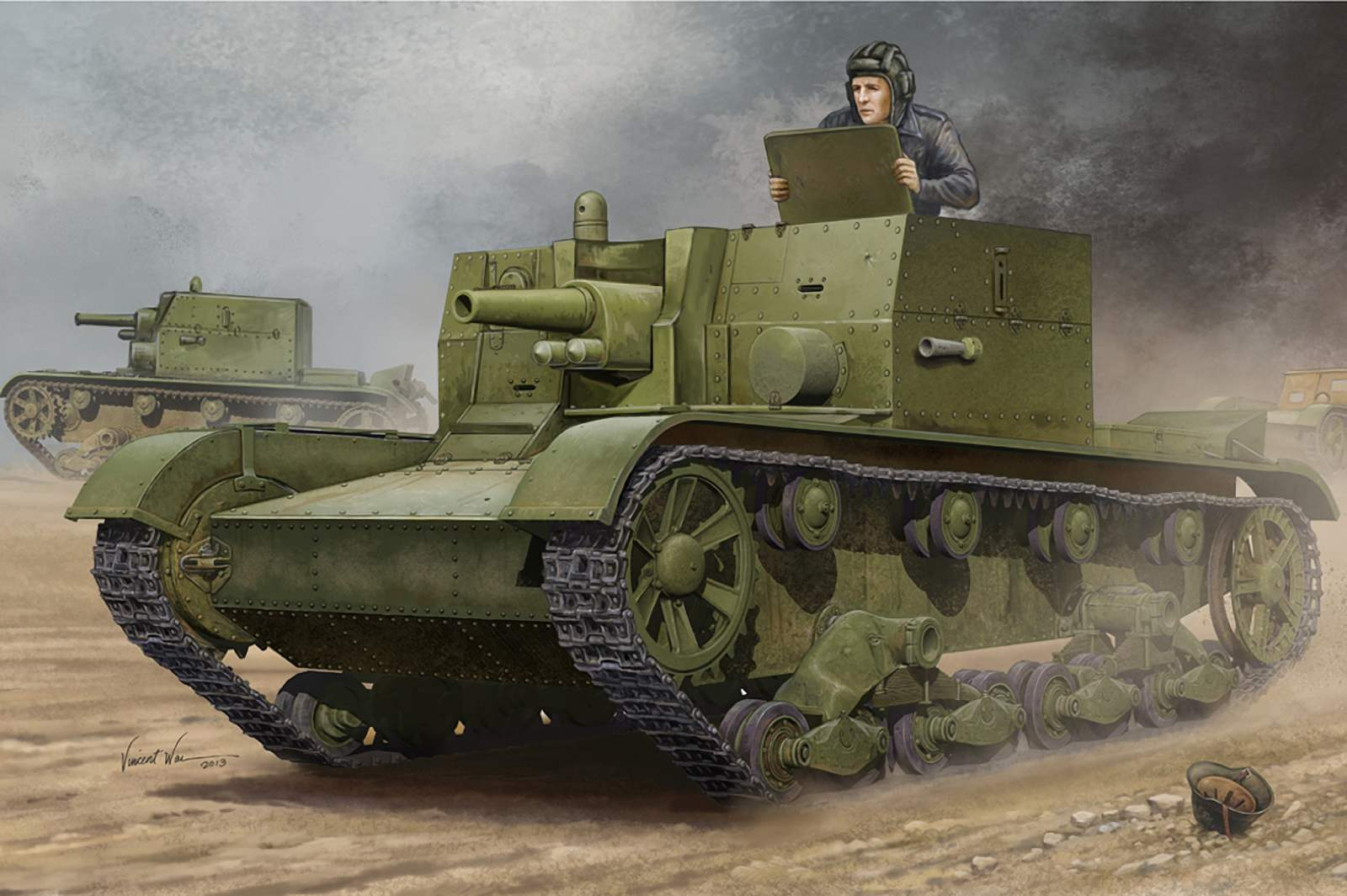 ARTILLERY TANK FOR THE RED ARMY