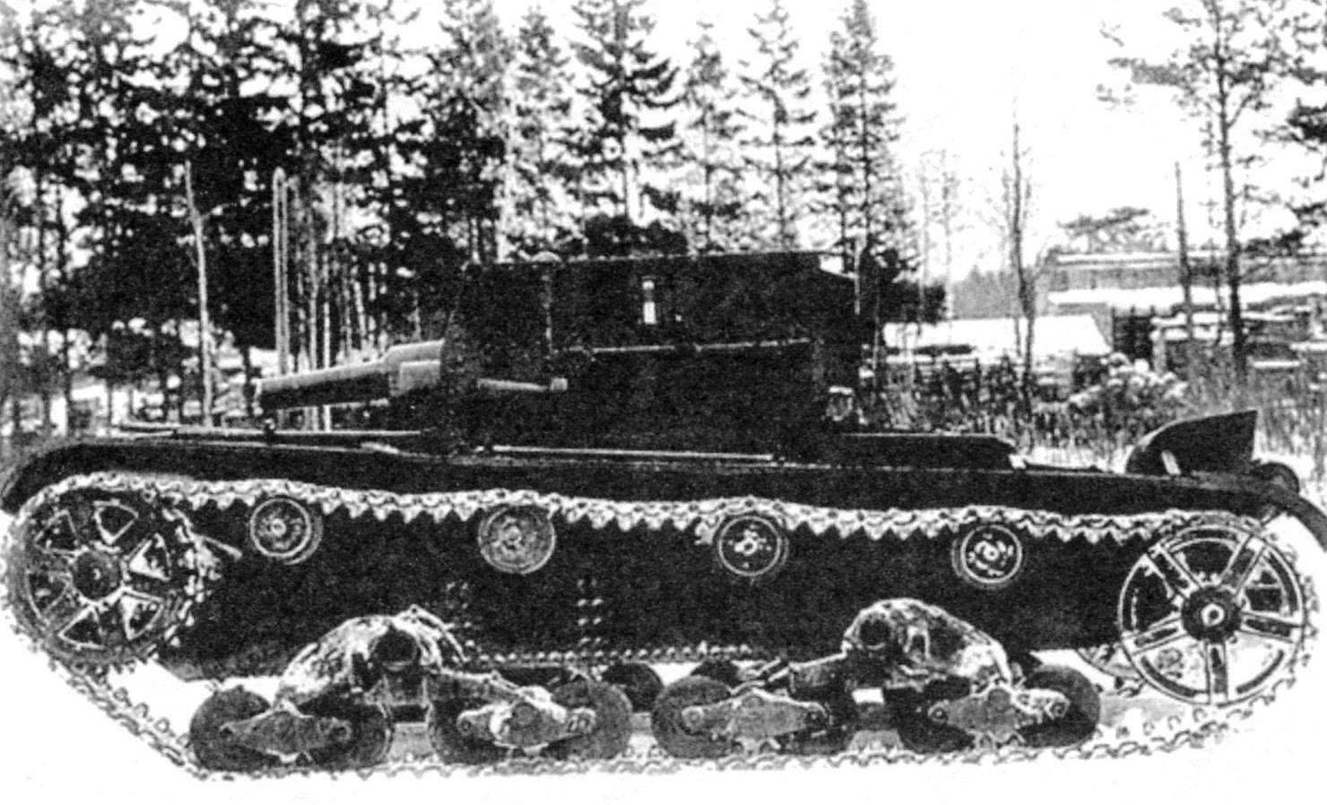 Артиллерийский танк АТ-1 на полигонных испытаниях. Зима 1935 г.