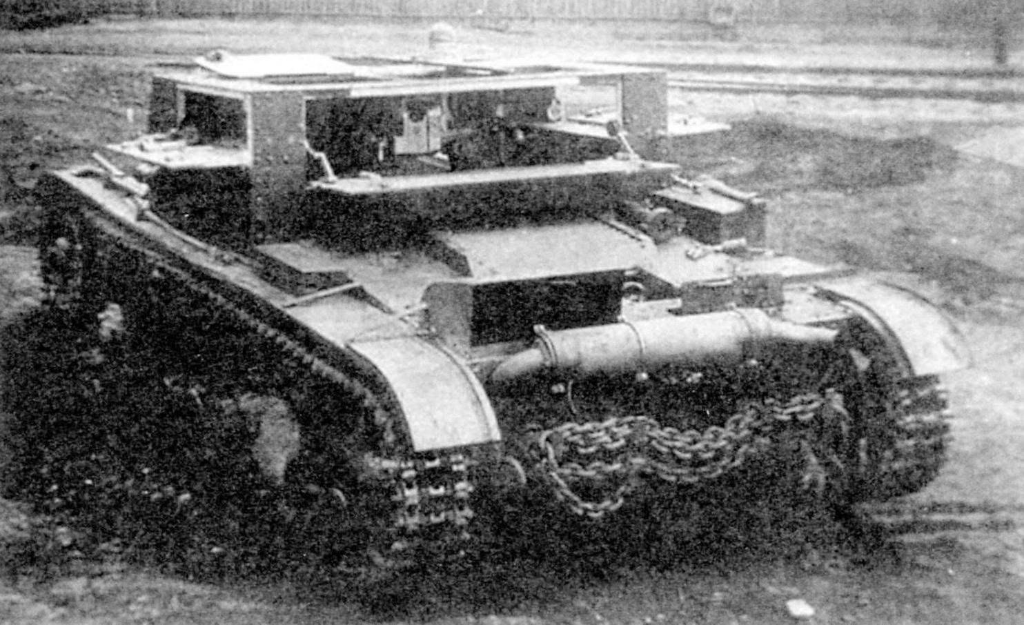 АТ-1. Вид с кормы при открытых щитах рубки