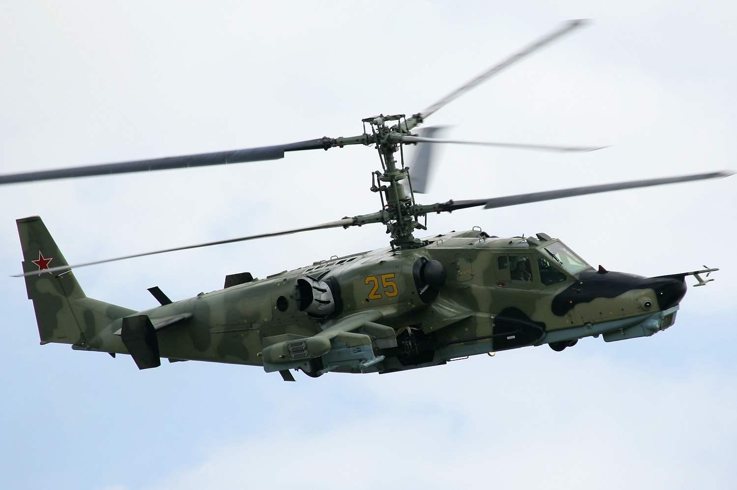 КАМОВ Ка-50