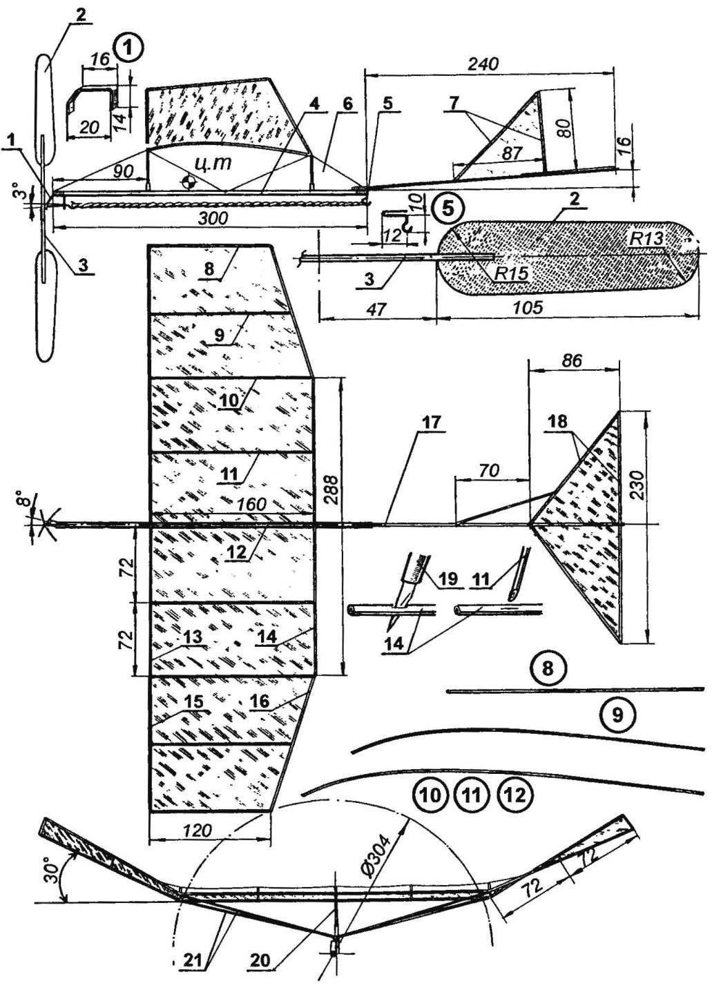 Комнатная резиномоторная модель самолета