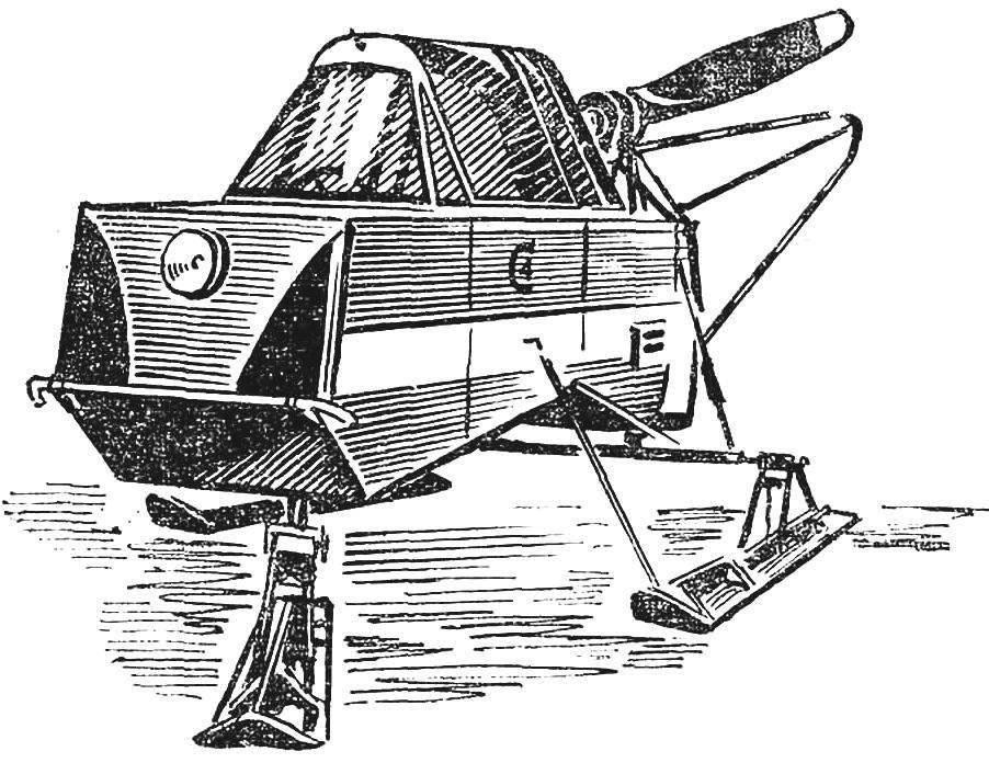 Рис. 9. Аэросани московского педагога И. Светчикова имеют полностью закрытую кабину «самолетного» типа.