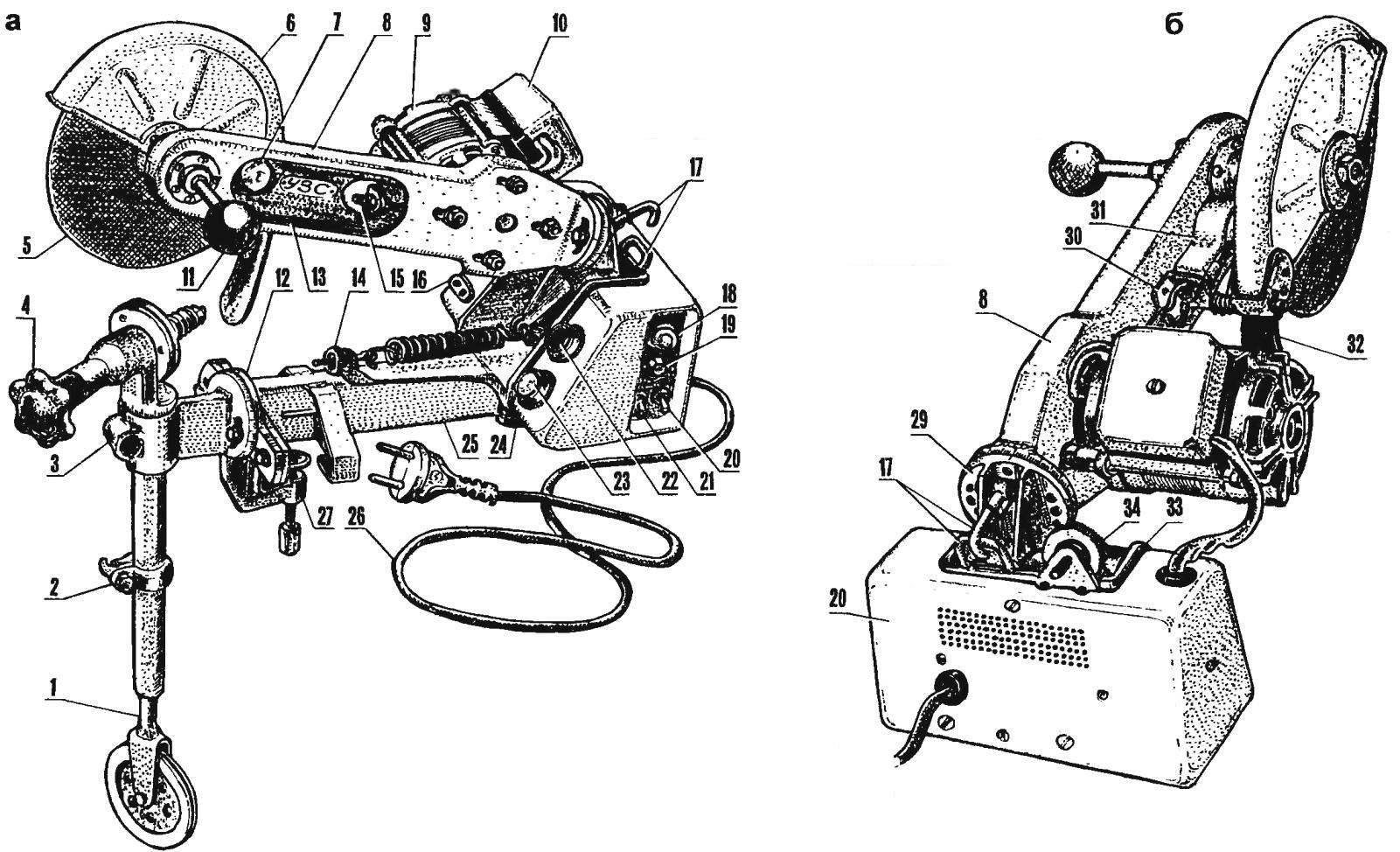 Fig. 1. Universal grinding machine