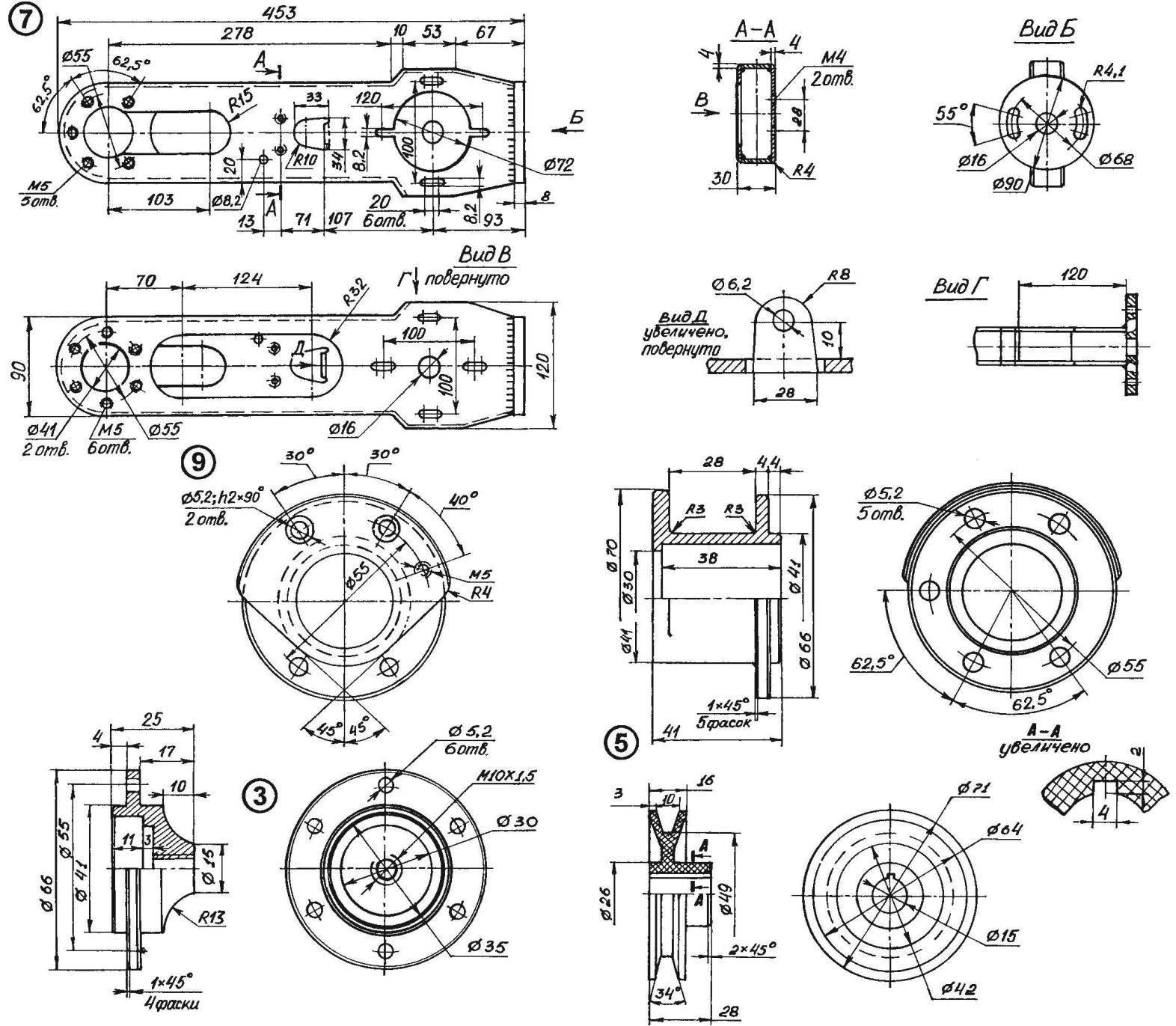 Fig. 6. Pendulum