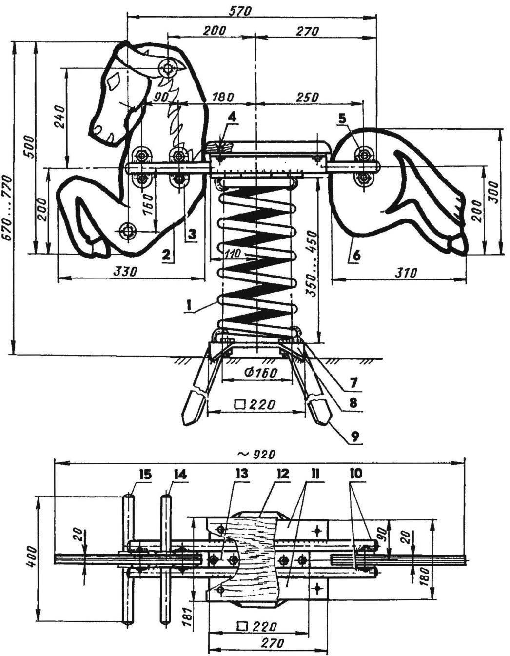 Конструкция качалки