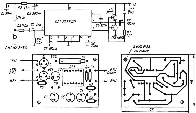 Принципиальная электрическая схема и топология печатной платы самодельного устройства (электронного уха) для экспресс-анализа состояния техники и других объектов, включая медико-биологические