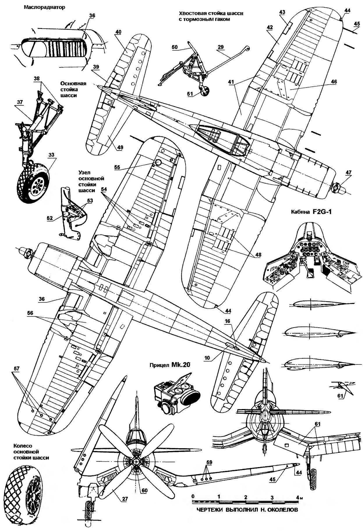 Палубный истребитель GOODYEAR F2G SUPERCORSAIR