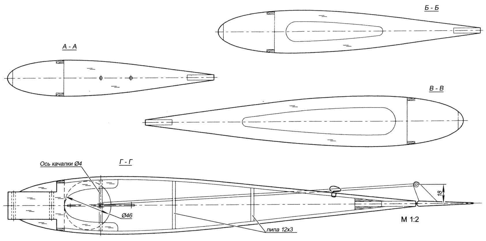 Кордовая модель класса F2D