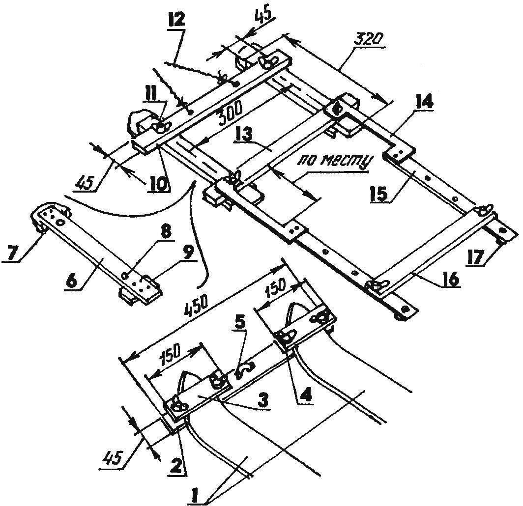 A kit of parts for assembling ski trailer
