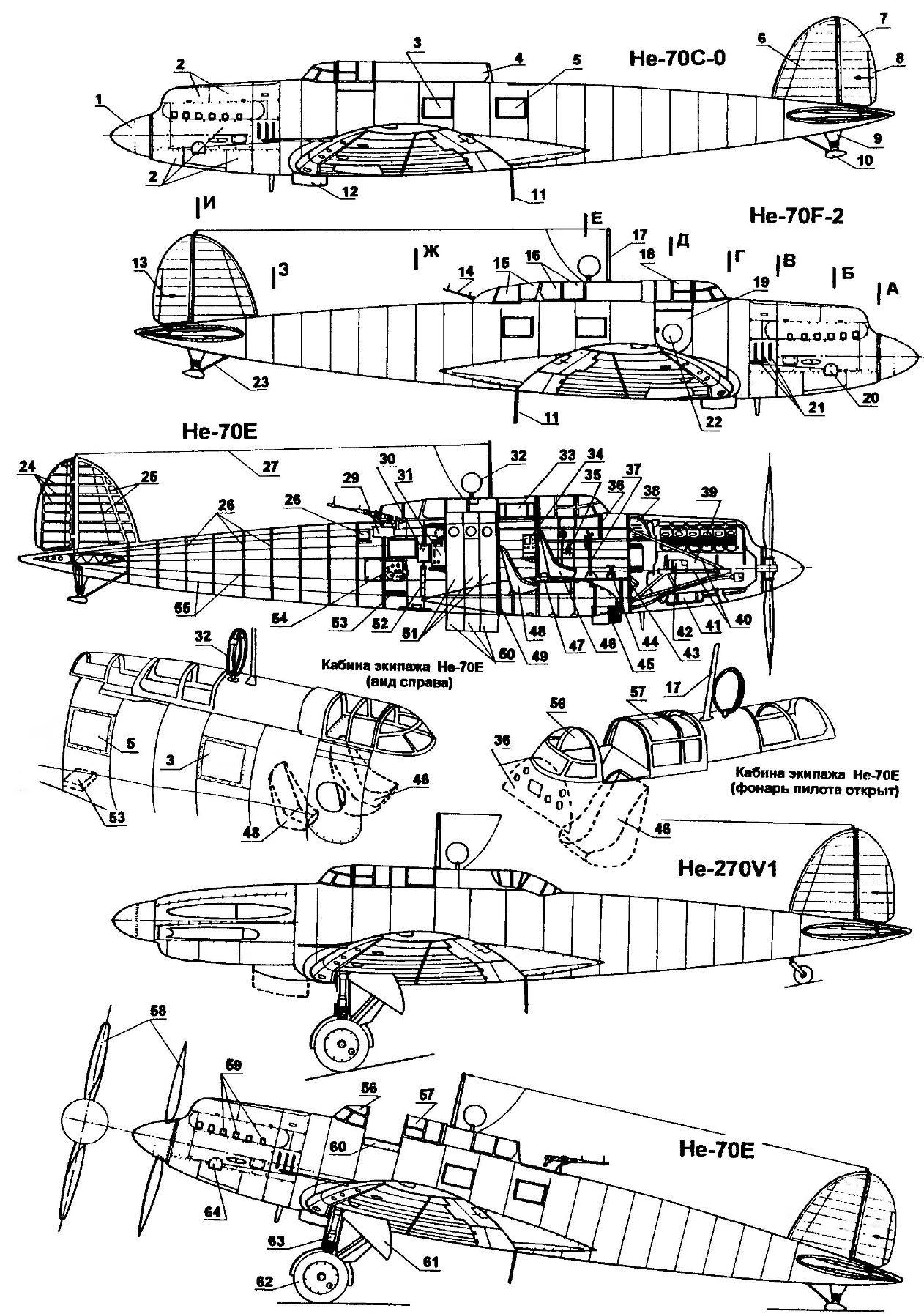 Скоростной разведчик-бомбардировщик He-70 BLITZ