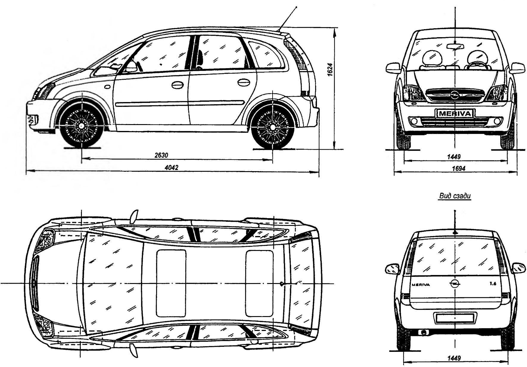 Geometry volume of OPEL MERIVA