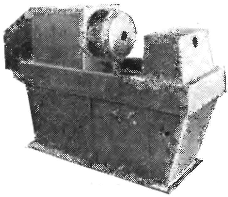 Fig. 3. Machine importerade rod.