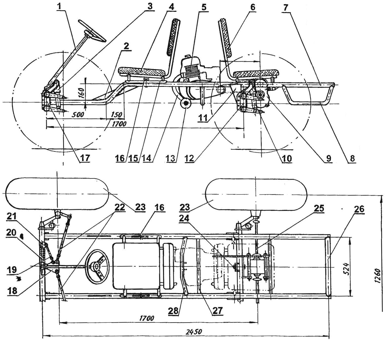 Рис. 2. Конструкция ходовой части вездехода