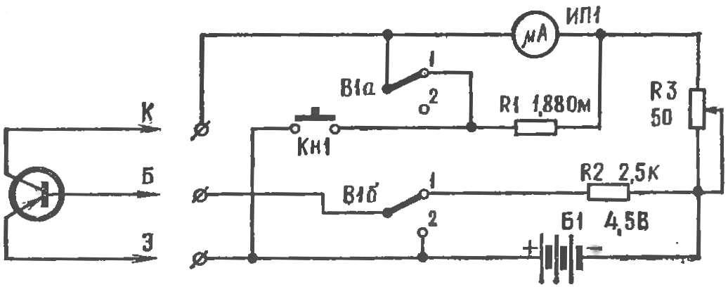 Fig. 3. Diagram of the device for checking the power transistors.