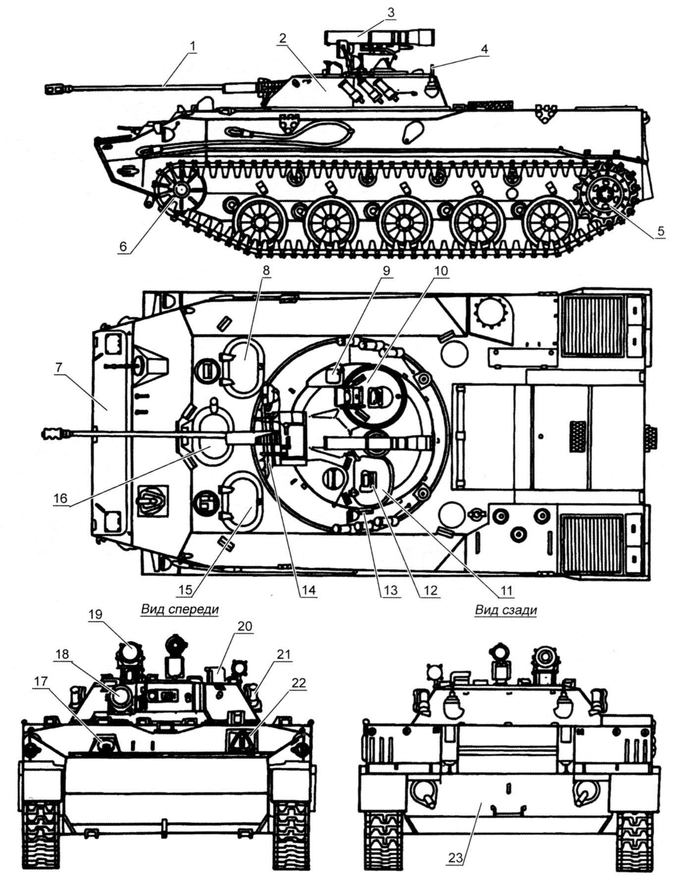 БМД-3
