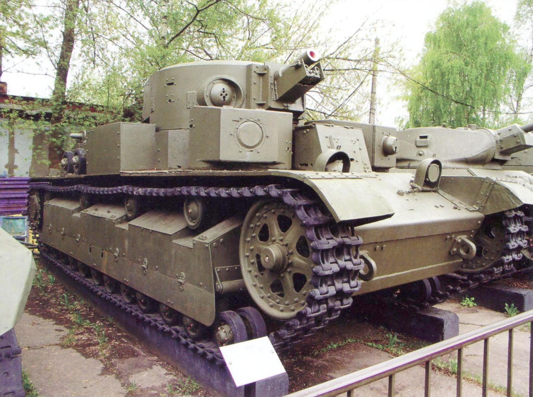 Tank T-28 with 76-mm cannon. Central Armed forces Museum, Moscow