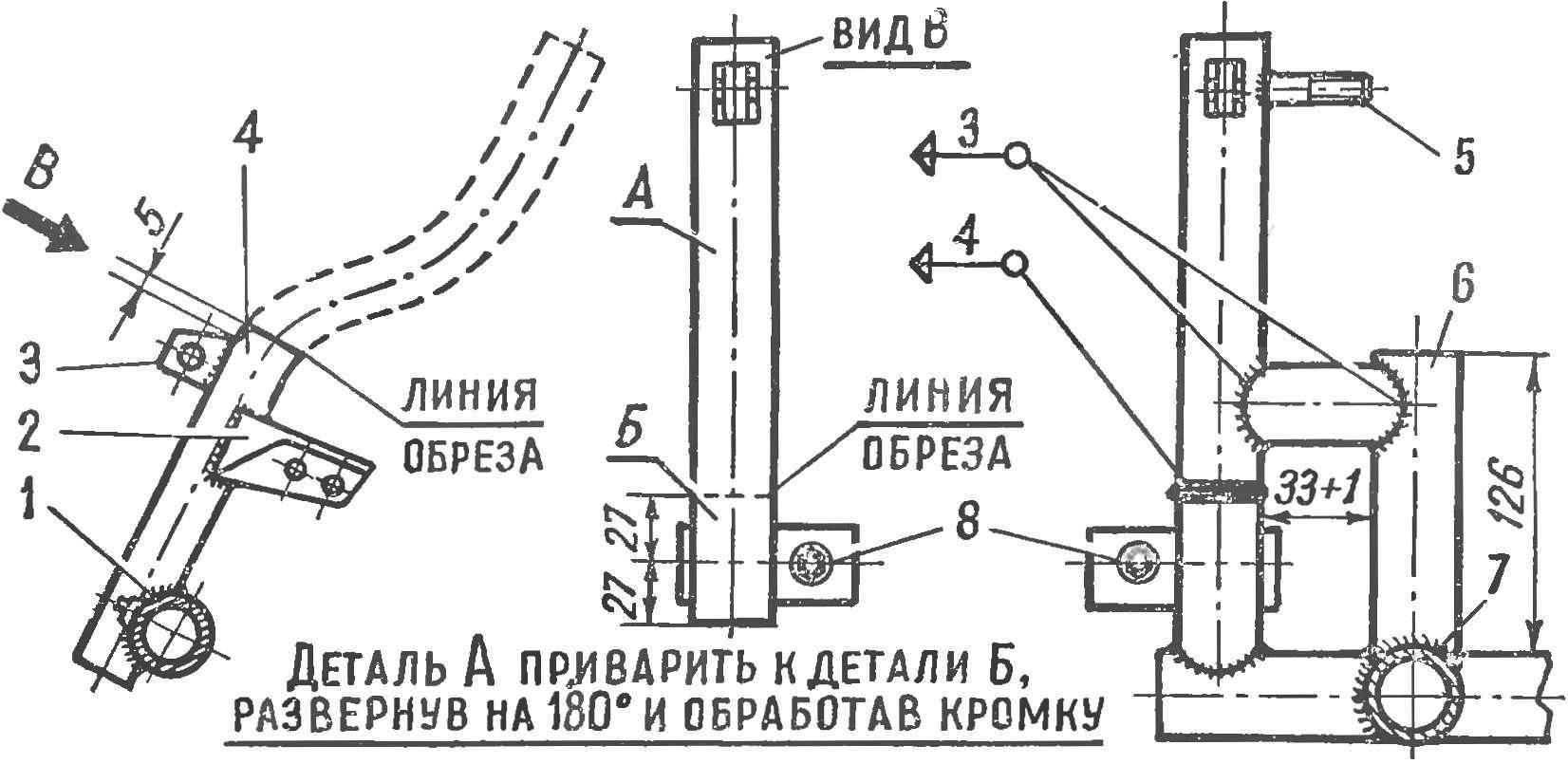 Рис. 4. Реконструкция подвески «Вятки» ВП-150