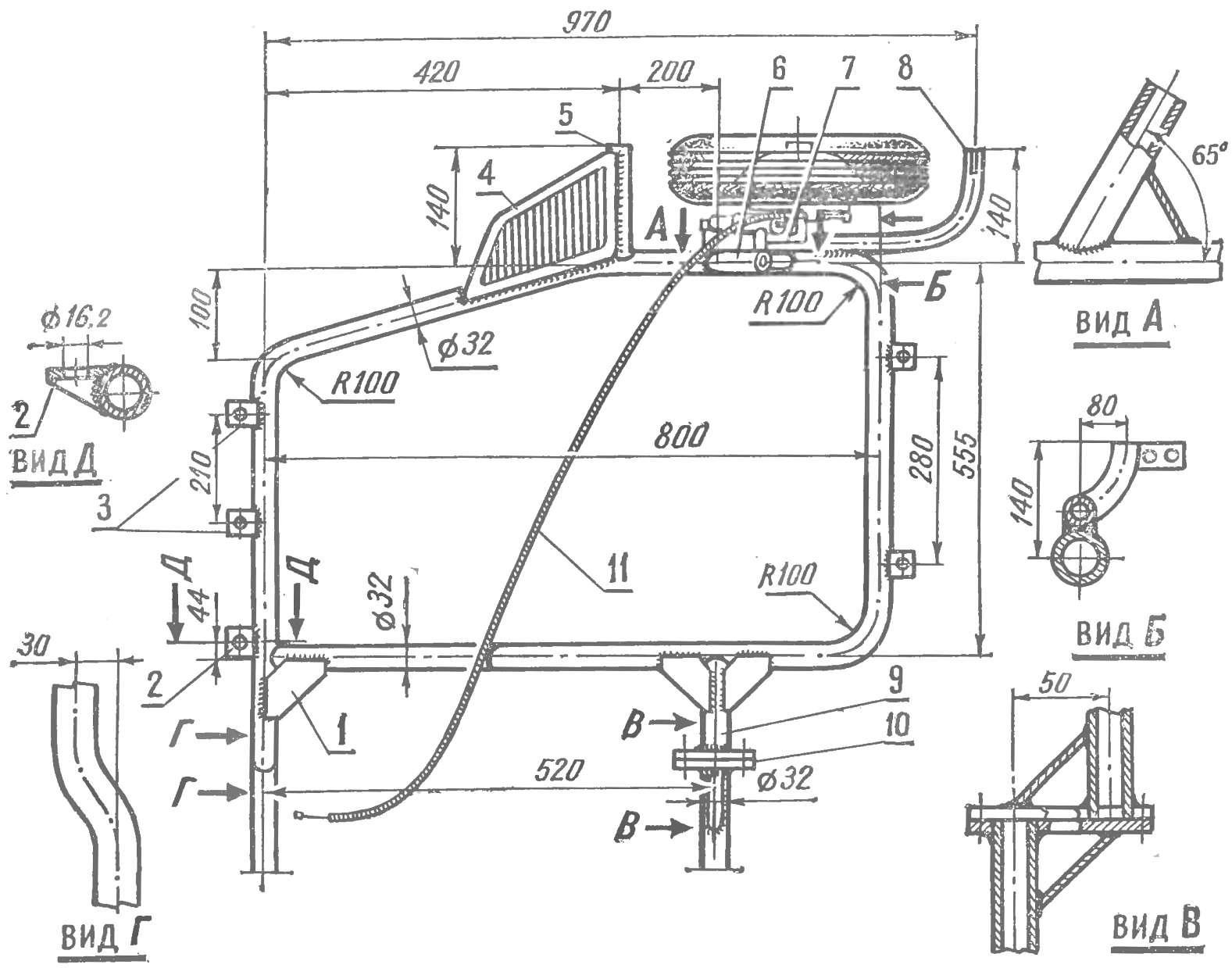 Fig. 5. The frame of the trailer
