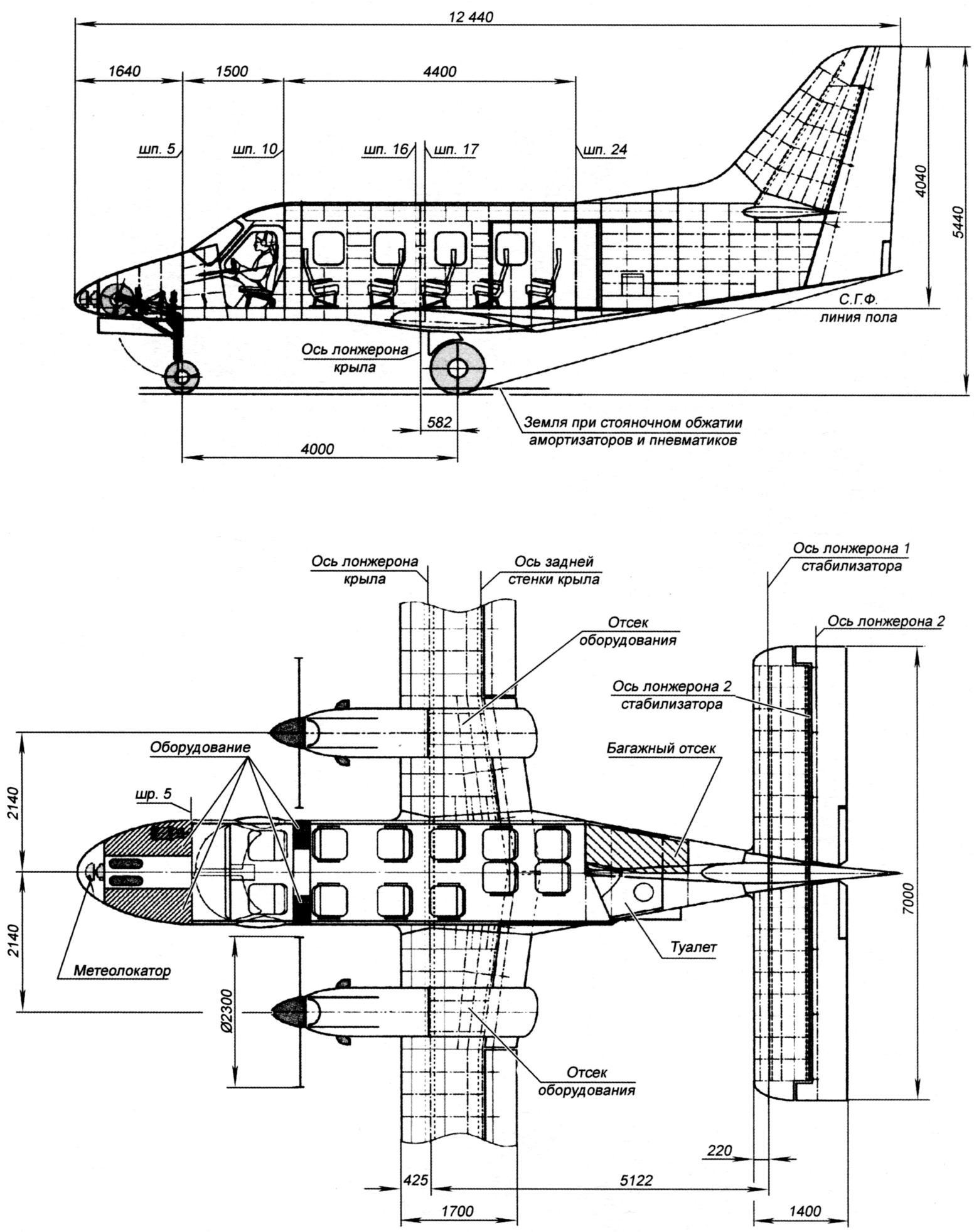 Компановка самолёта «Рысачок»