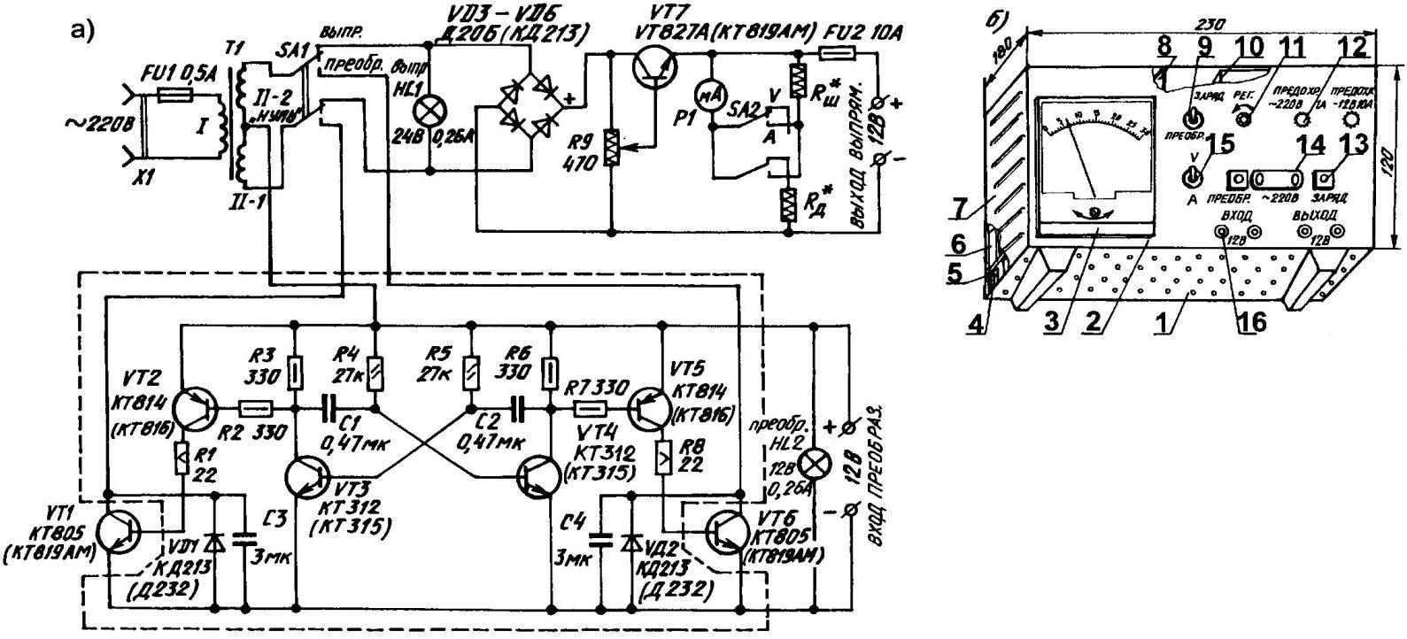 Принципиальная электрическая схема преобразователя-универсала (а) и вид готового устройства (б)