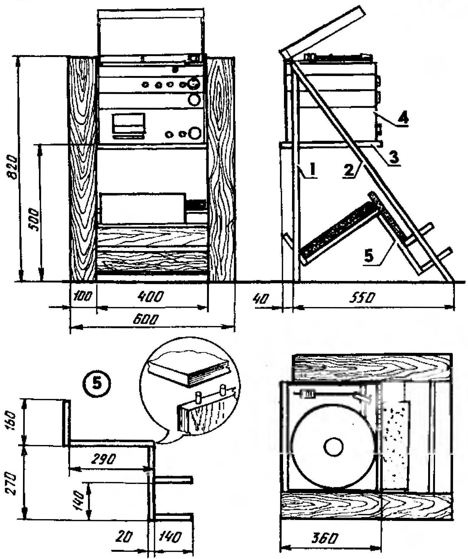 Fig. 3. Wardrobe-step ladder