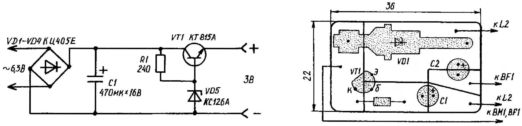 Принципиальная электрическая схема и топология монтажа самодельного блока «выпрямитель-стабилизатор» для аудиоплейера