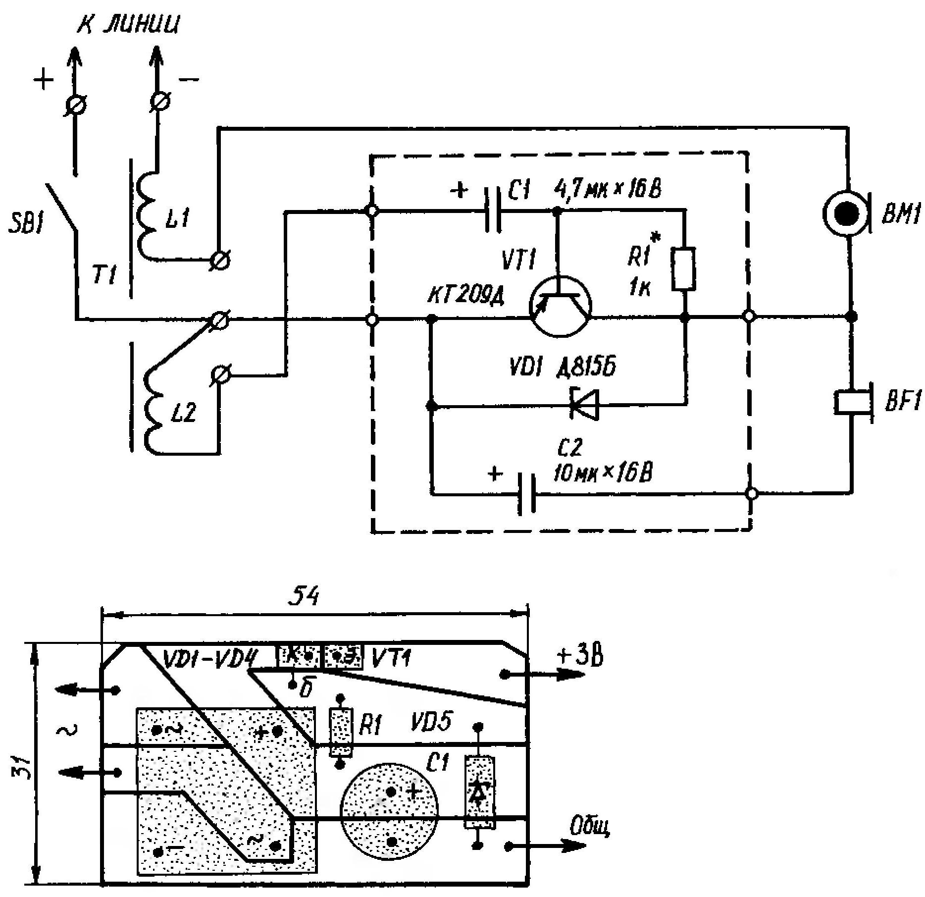 Схема усилители речевого сигнала дли телефонного аппарата с угольным микрофоном и его монтажная плата с распайкой радиодеталей, условно изображенных со стороны псевдопечатных проводников