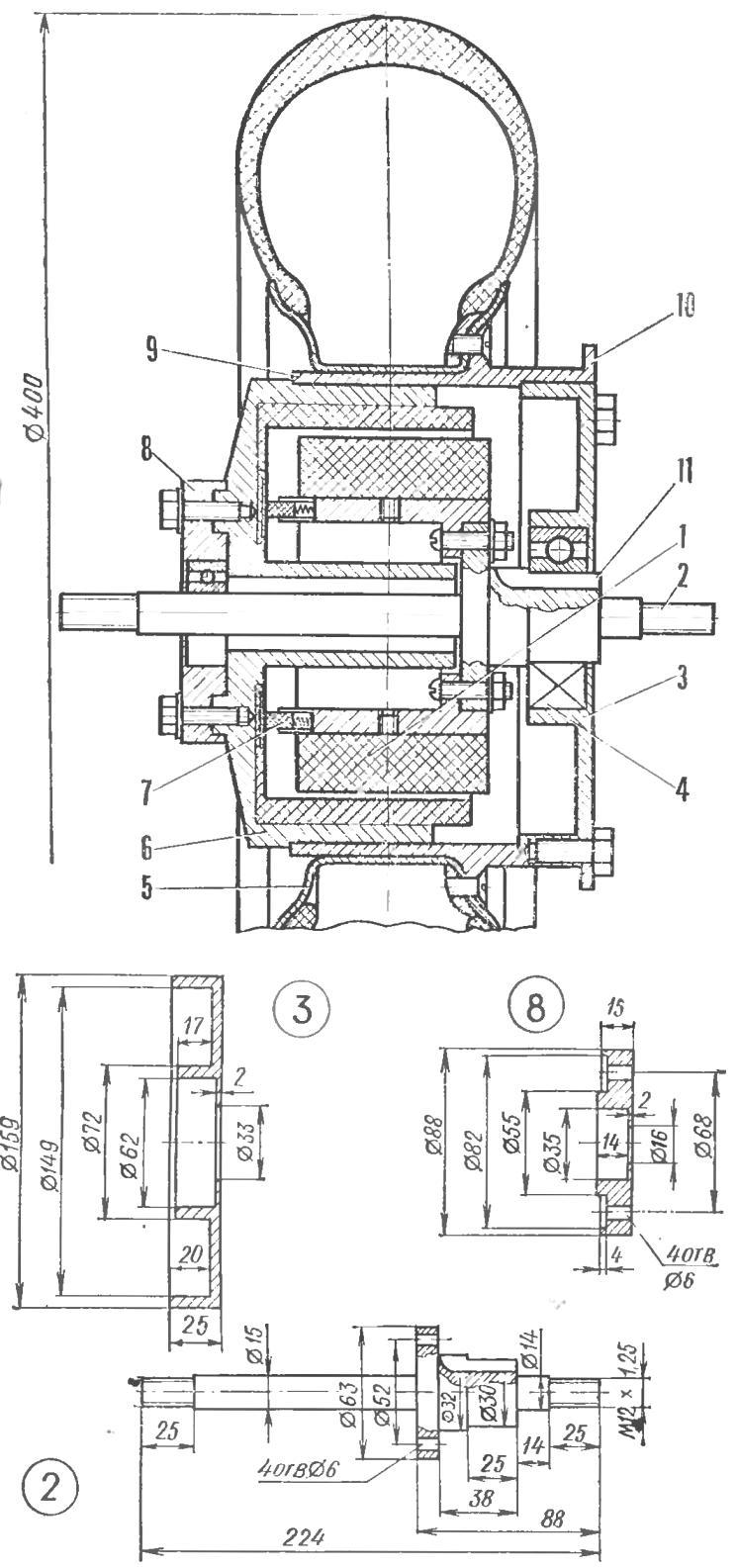 Рис. 2. Мотор-колесо
