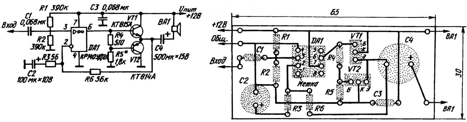 Fig. 1. Schematic and topology pseudospectral Board audio amplifier on the chip КР140УД8А and two transistors КТ815А