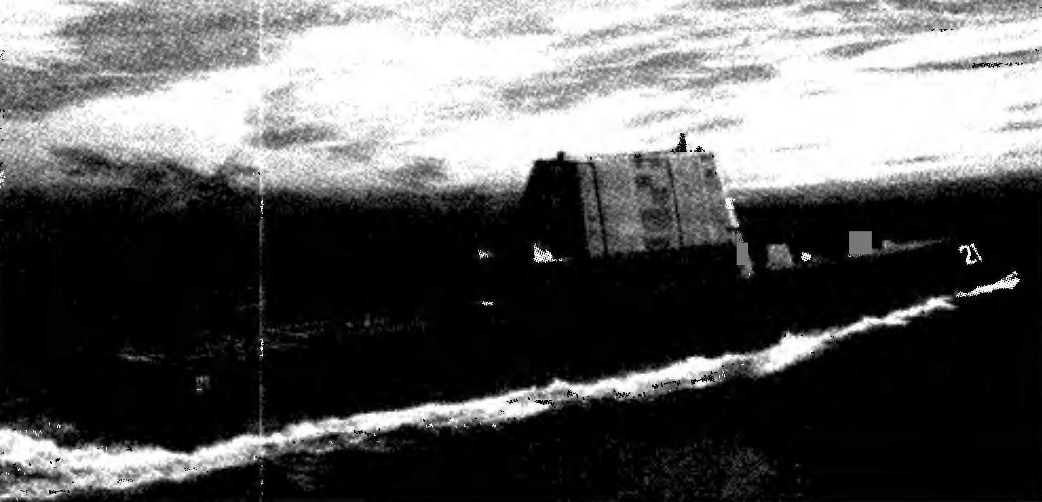 349. Проектный вид эсминца DD-21 «Замволт»