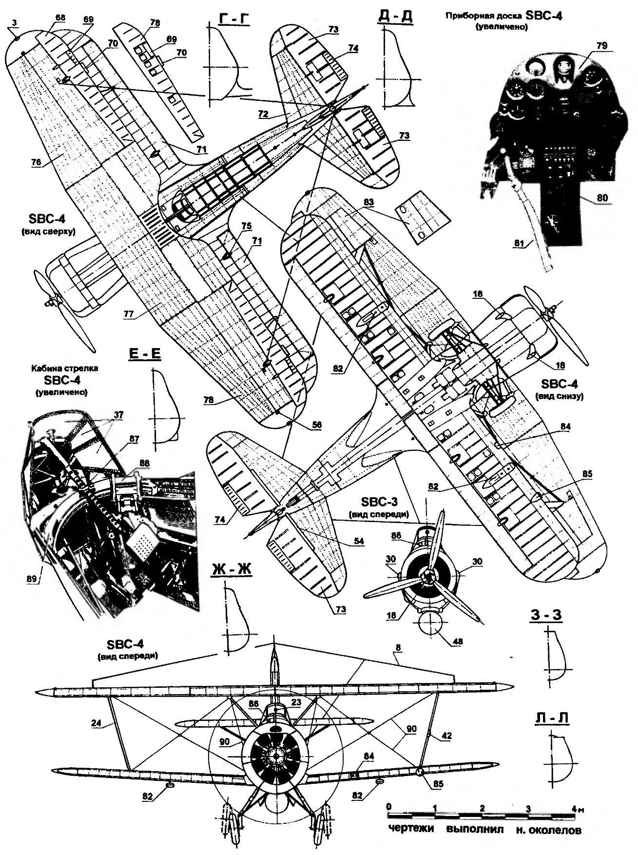 Разведчик-бомбардировщик Curtiss SBC-4 HELLDIVER