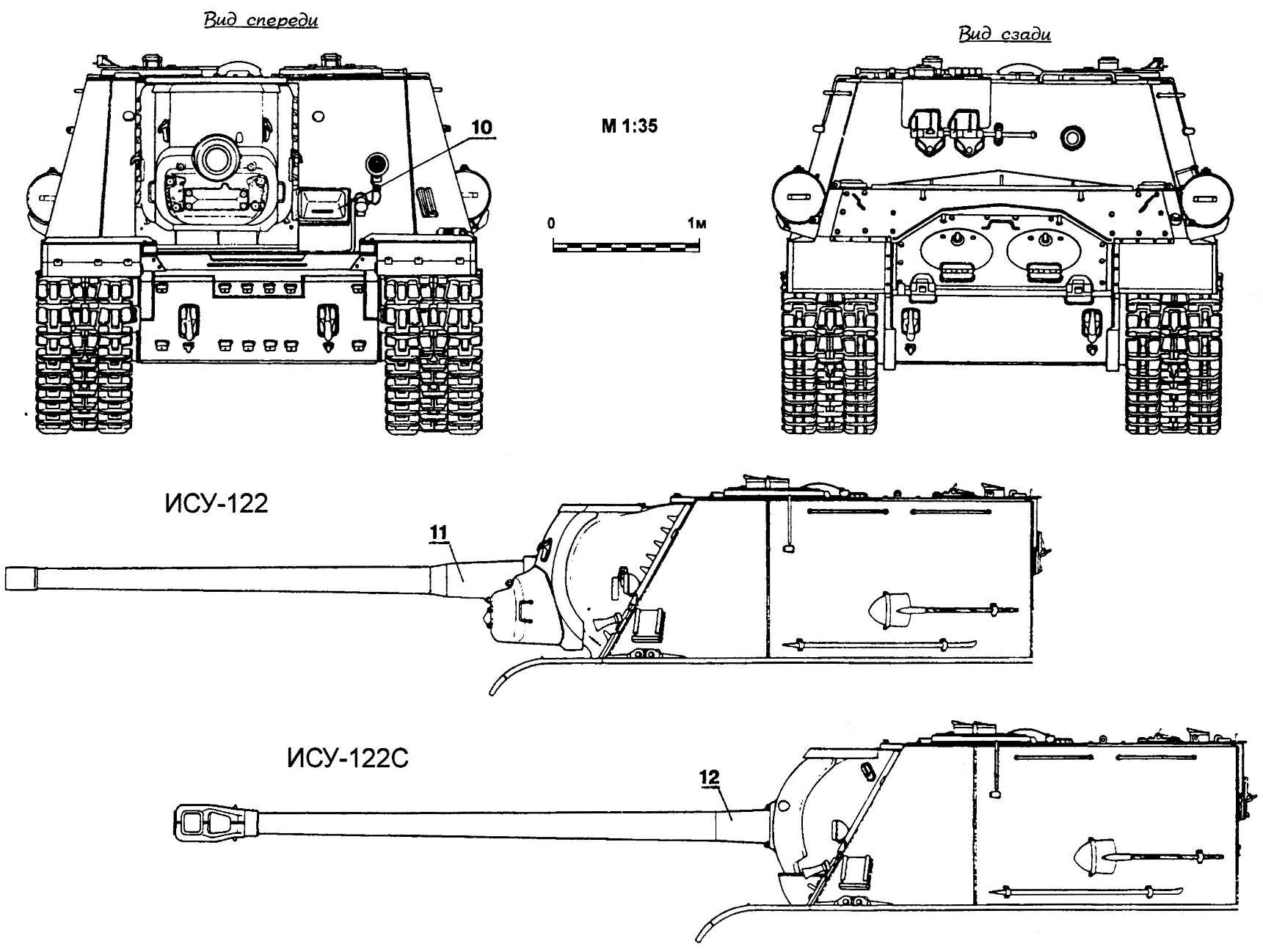 Самоходно-артиллерийская установка ИСУ-152