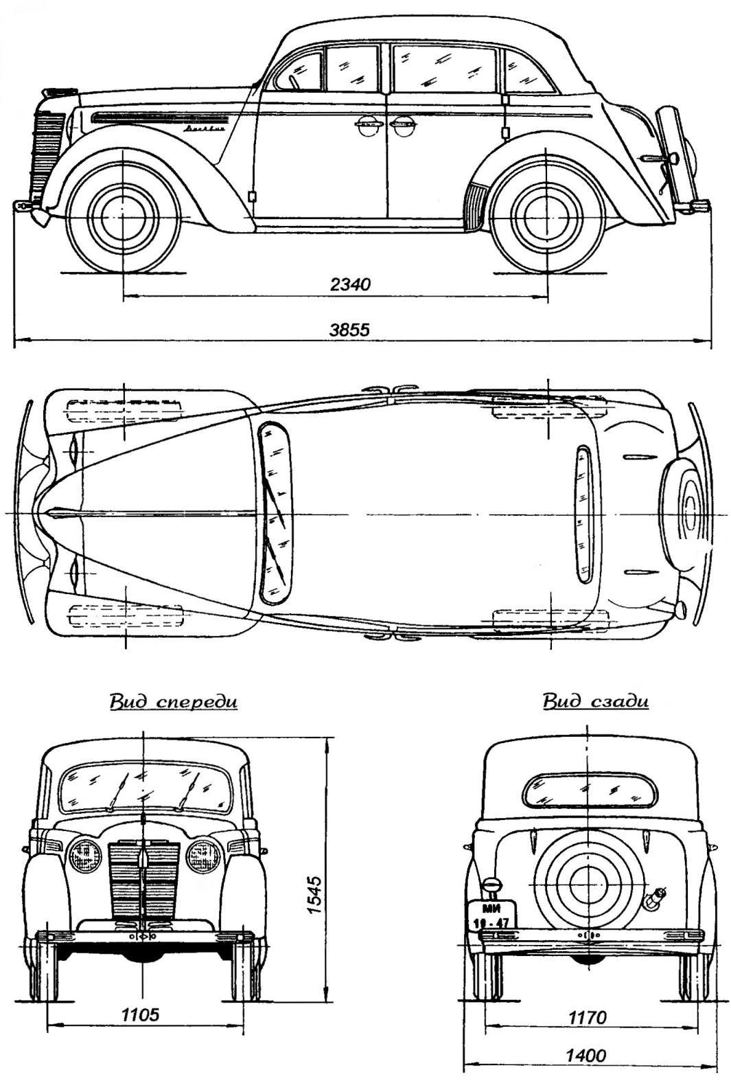 «Москвич-400» с кузовом «седан»