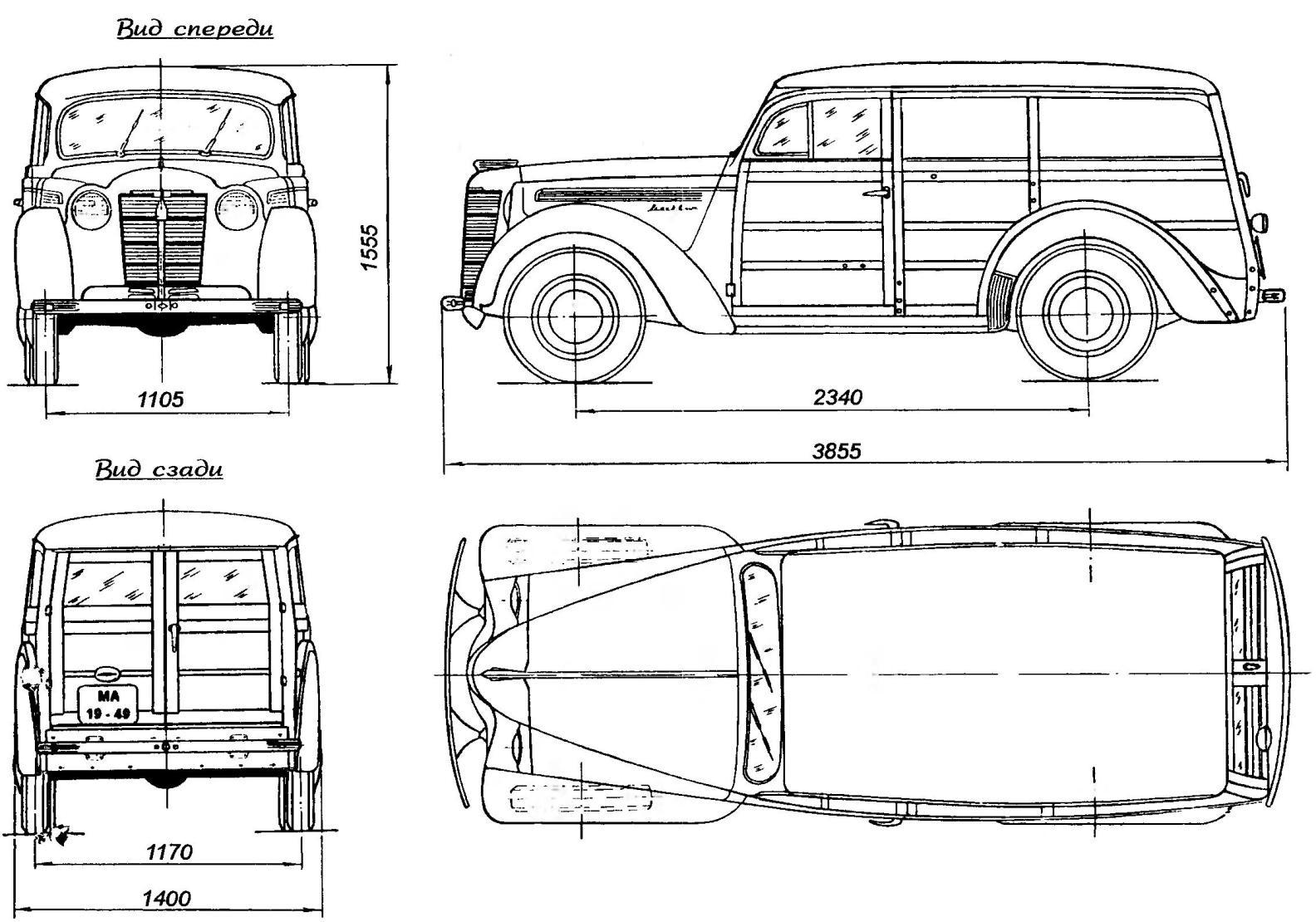 «Москвич-422» с кузовом «фургон»