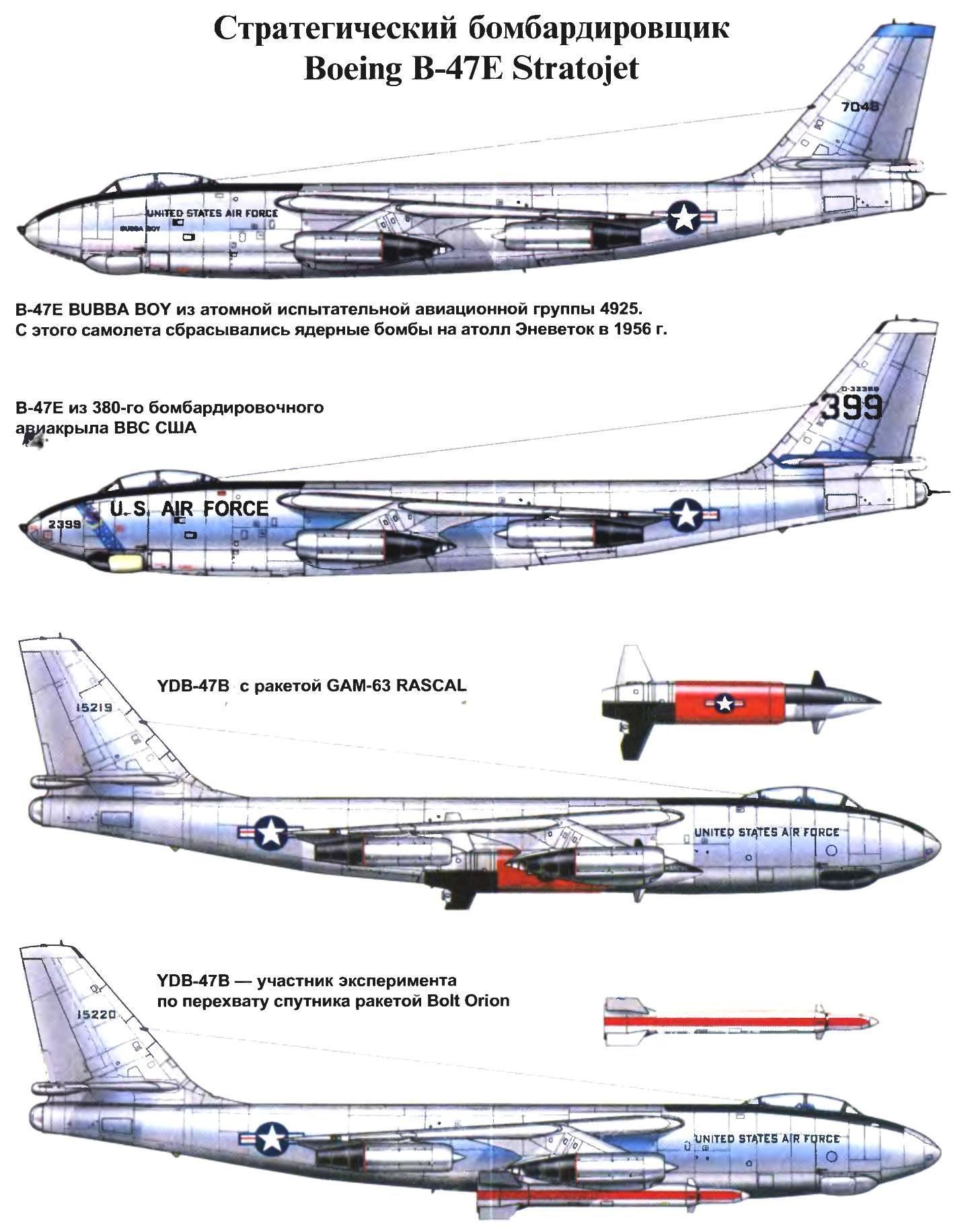 Strategic bomber Boeing-47E Stratojet