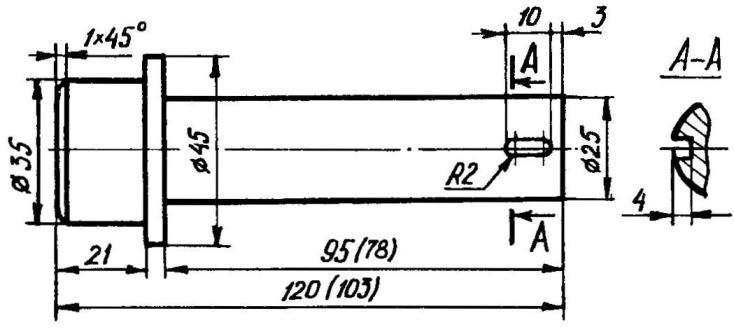 Новые полуоси (в скобках указаны размеры левой «мотоциклетной» оси кривошипа правого цилиндра)