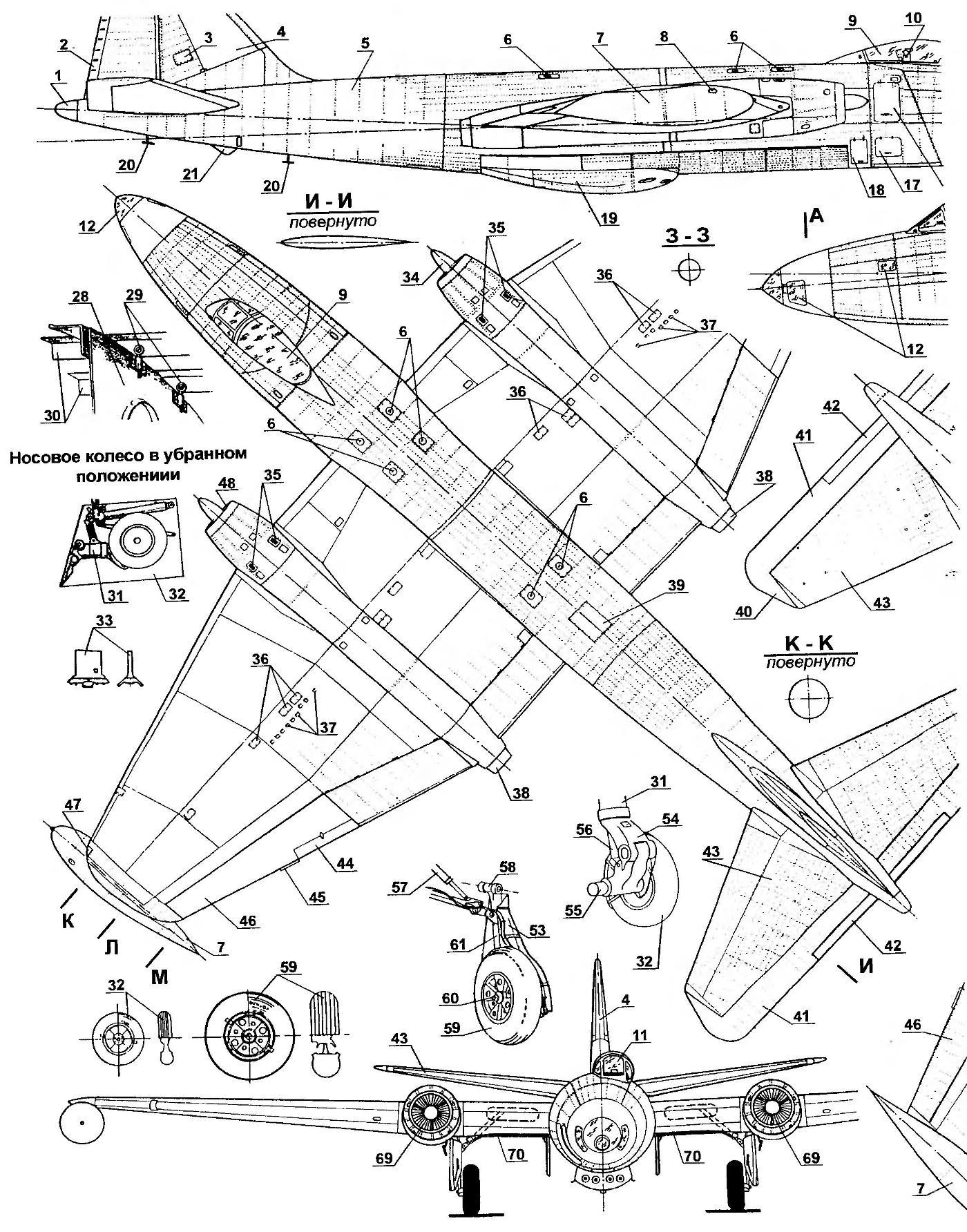 Опытный бомбардировщик CANBERRA В(1).8