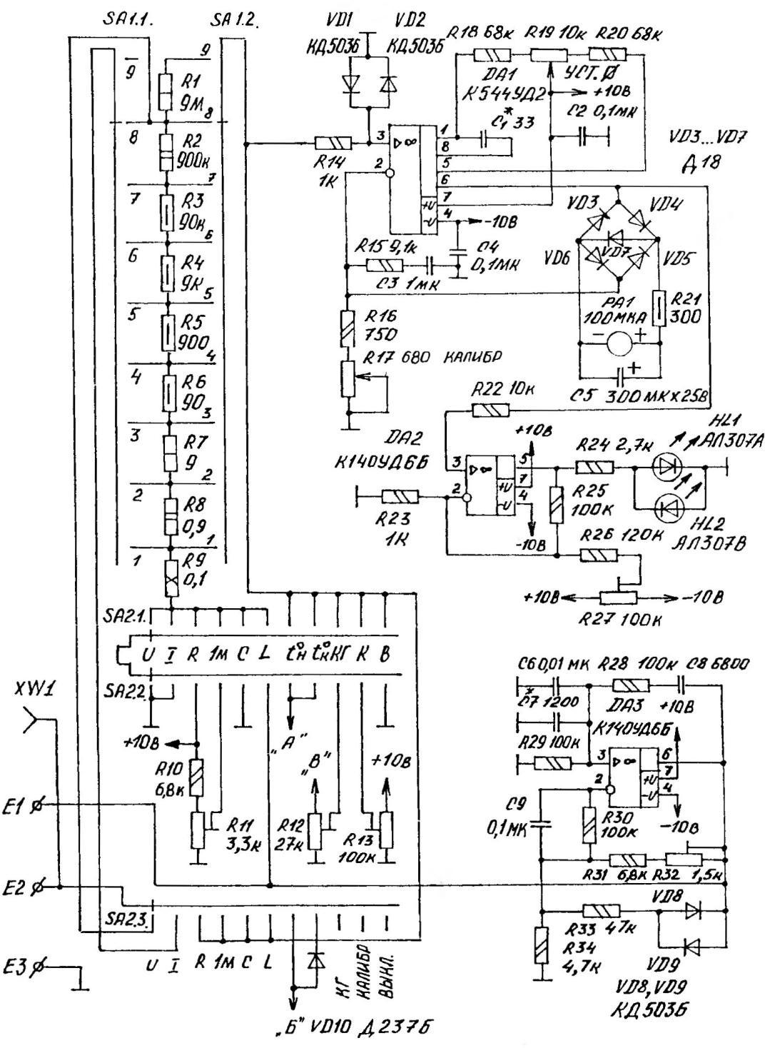 Рис.1. Принципиальная электрическая схема базовой части прибора