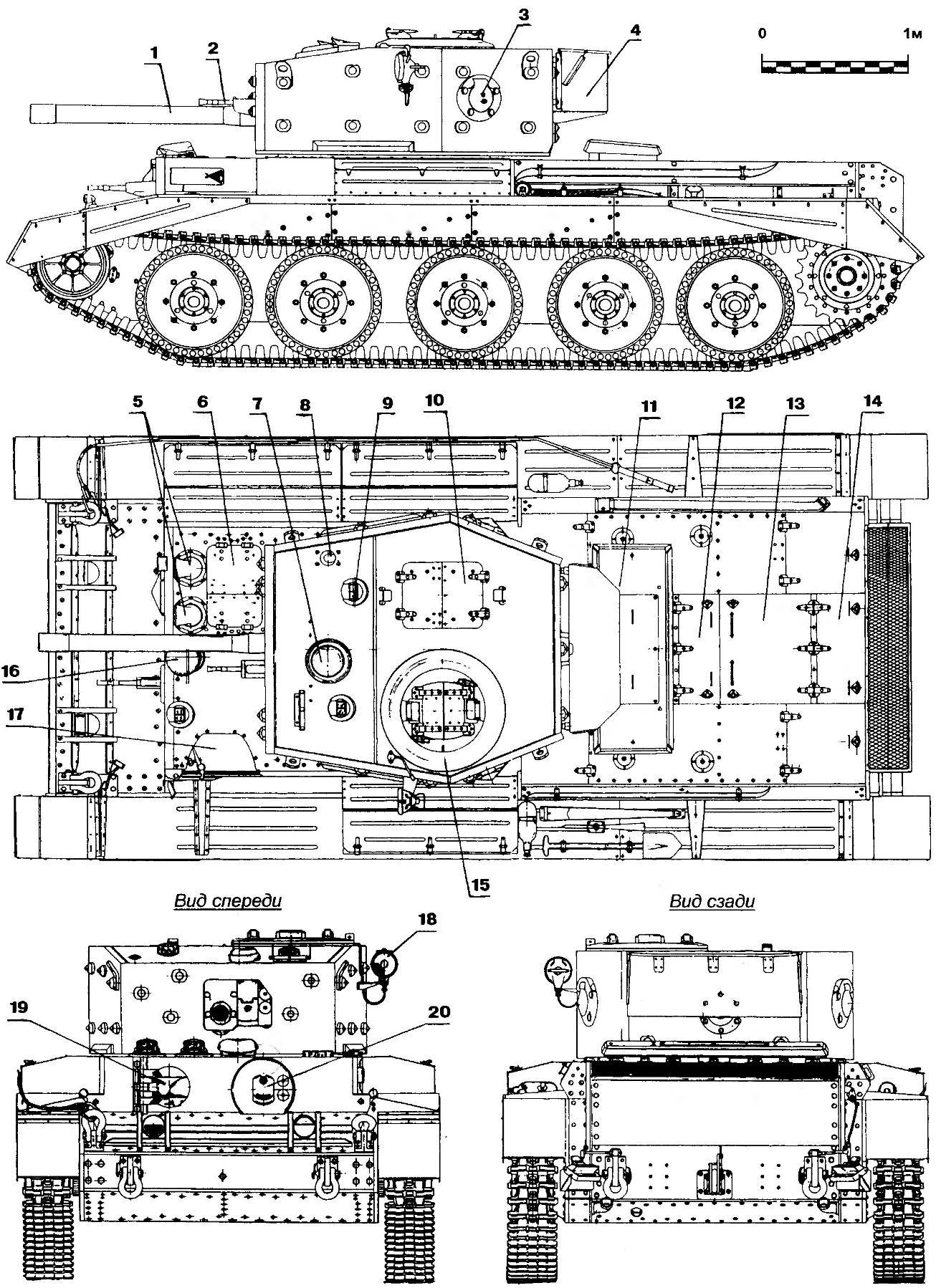 Крейсерский танк Cromwell I