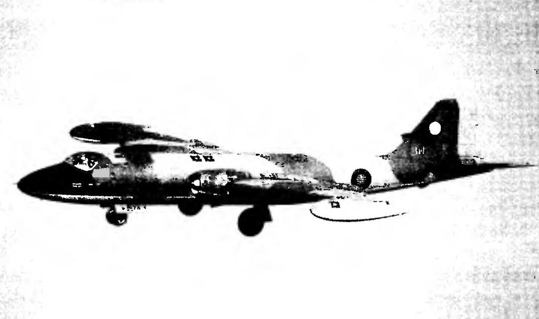 Бомбардировщик CANBERRA В.2 ВВС Великобритании