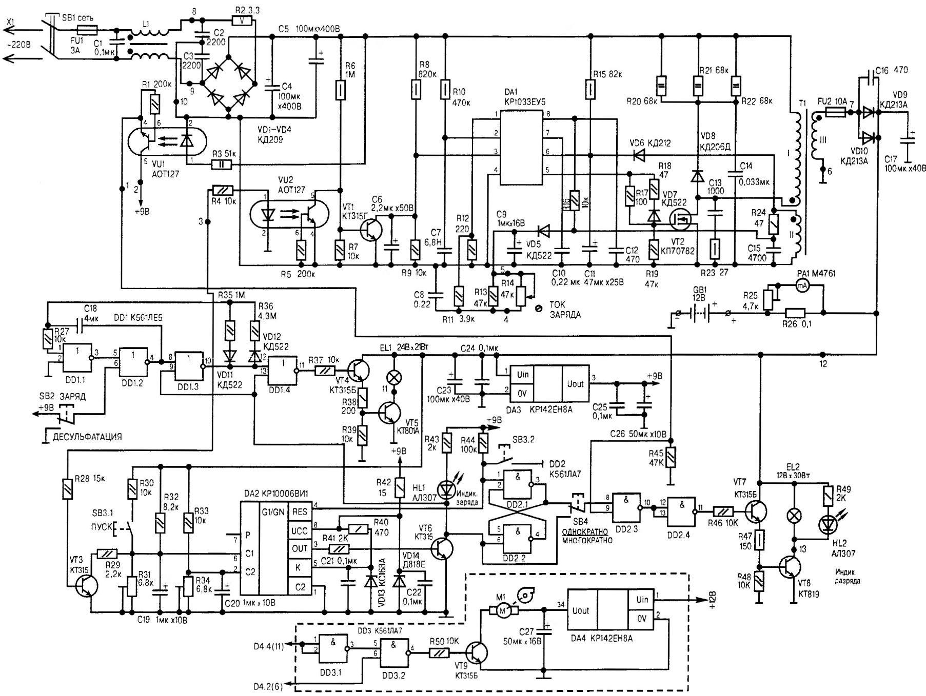 Принципиальная электрическая схема импульсного автоматического разряднозарядного устройства