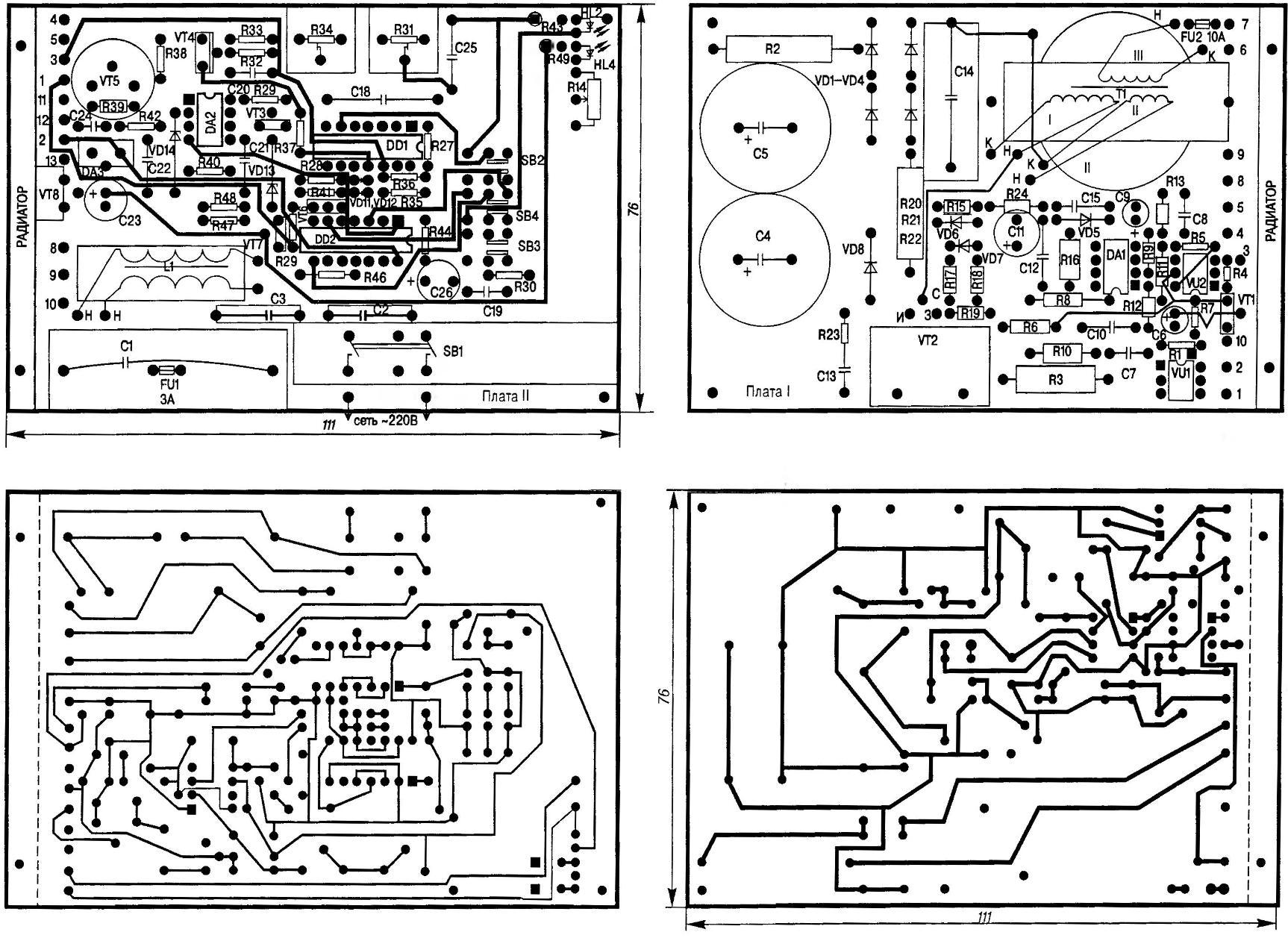 Топология монтажных плат I и II (масштабное изображение со стороны радиодеталей и со стороны печатных проводников)