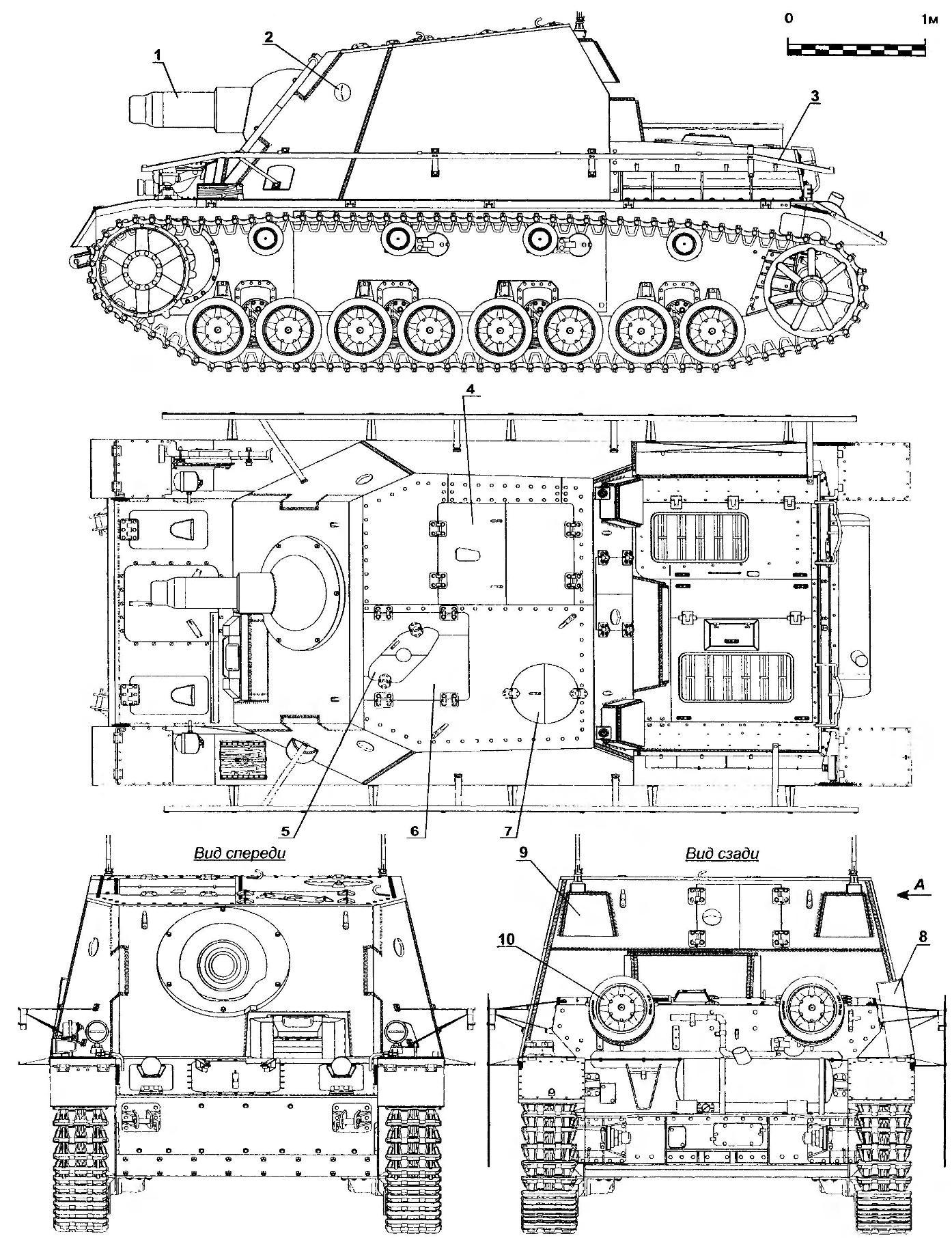 Штурмовой танк Brummbär 1-й серии