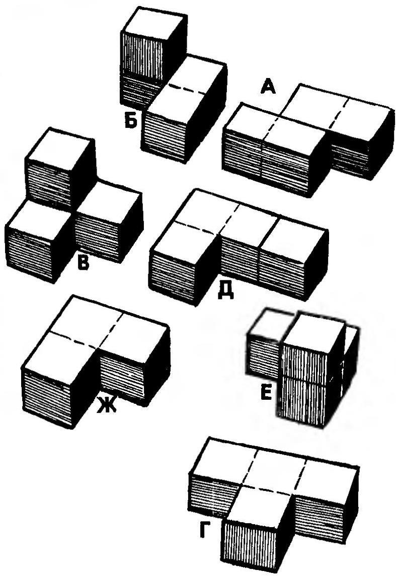 Кубики «Зигзаг»