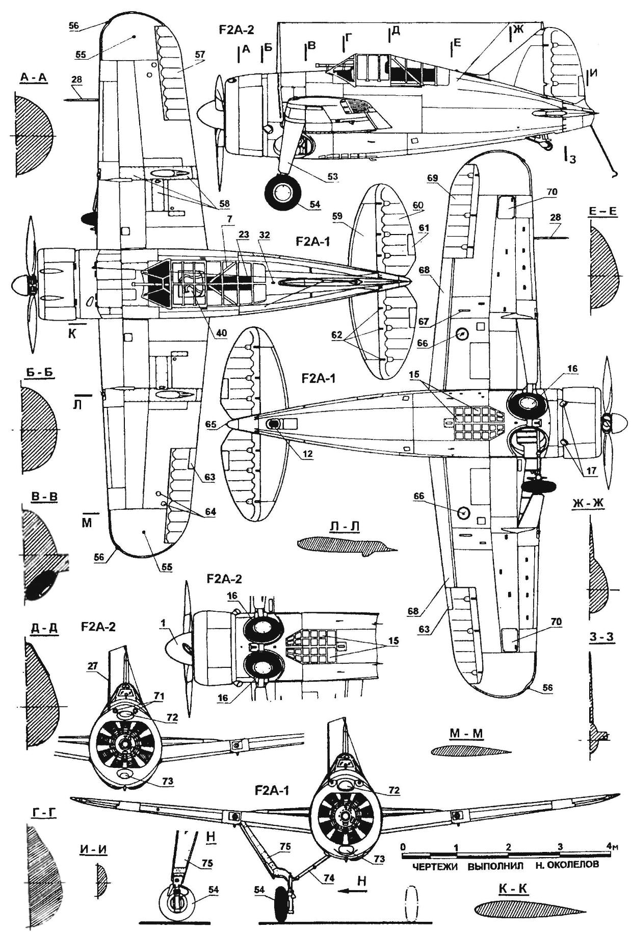 Истребитель BREWSTER F2A BUFFALO